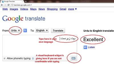 How to write in urdu on facebook - How To Write In Urdu On