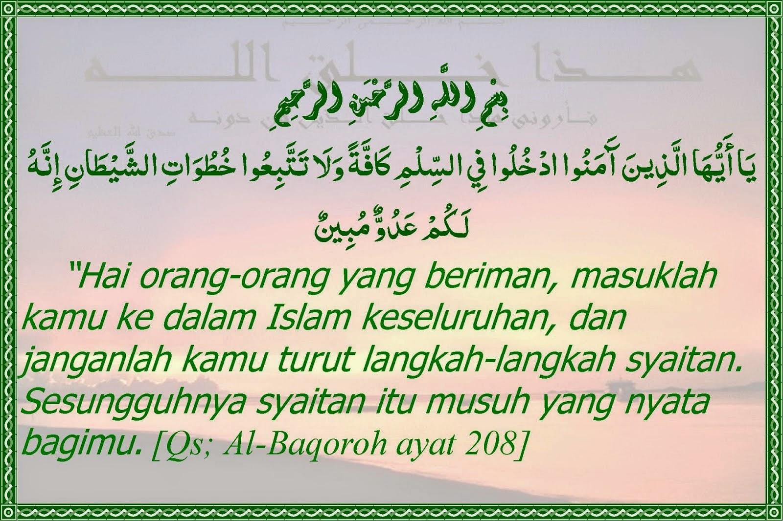 Image result for islam agama yang sempurna