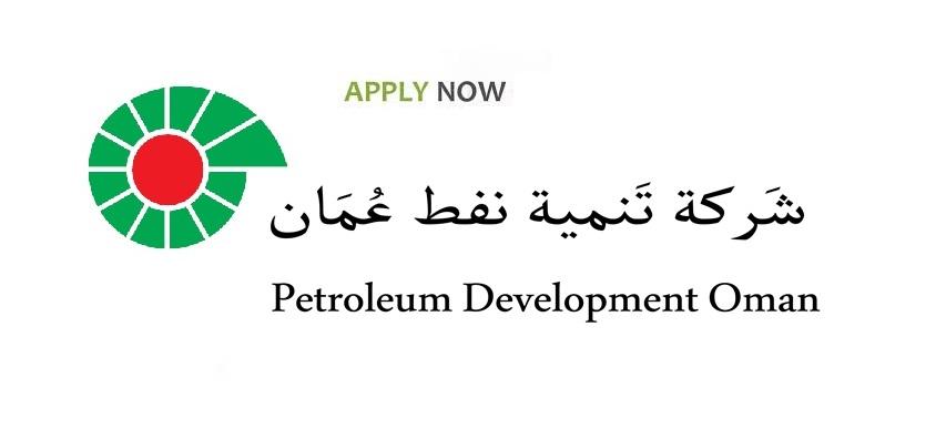 وظائف خالية فى شركة تنمية نفط عمان 2020