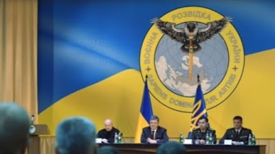 Presentación del nuevo jefe del Servicio de Inteligencia del ministerio de Defensa de Ucrania, el general Vasíly Burba.YouTube