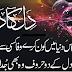 Faraz Poetry Sad Poetry In urdu  Poetry In Urdu   Urdu Poetry World
