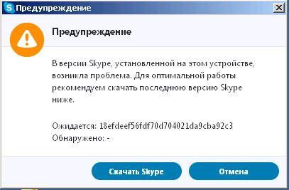 Настрой свой комп: Skype на Windows XP  Не работают входящие звонки