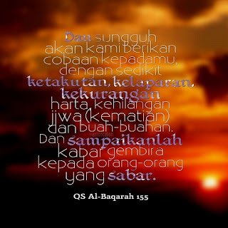 Display Picture Gratis QS Al-Baqarah 155