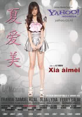 Poster Film Xia Aimei