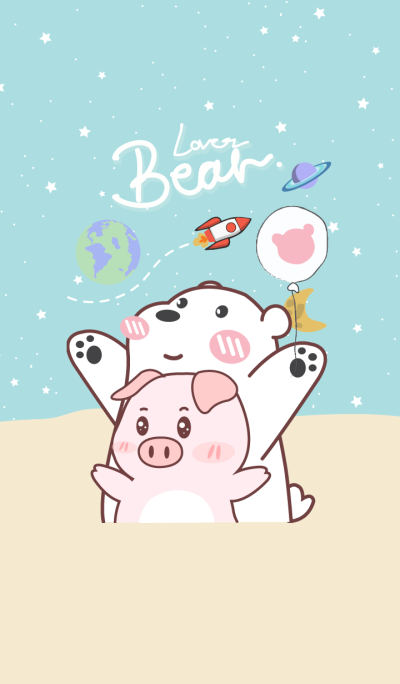 My Bear and Pig (Blue Ver.)