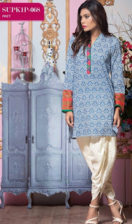 Bonanza Satrangi Eid-ul-Azha Pret Collection 2016-17