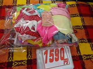 中古品のメルちゃんお洋服セット1590円です。