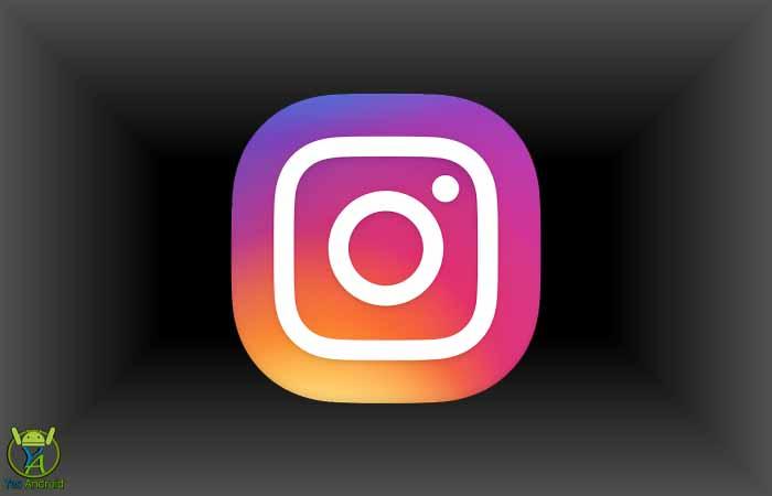 Instagram 10.33.0 (arm) (nodpi) APK Download