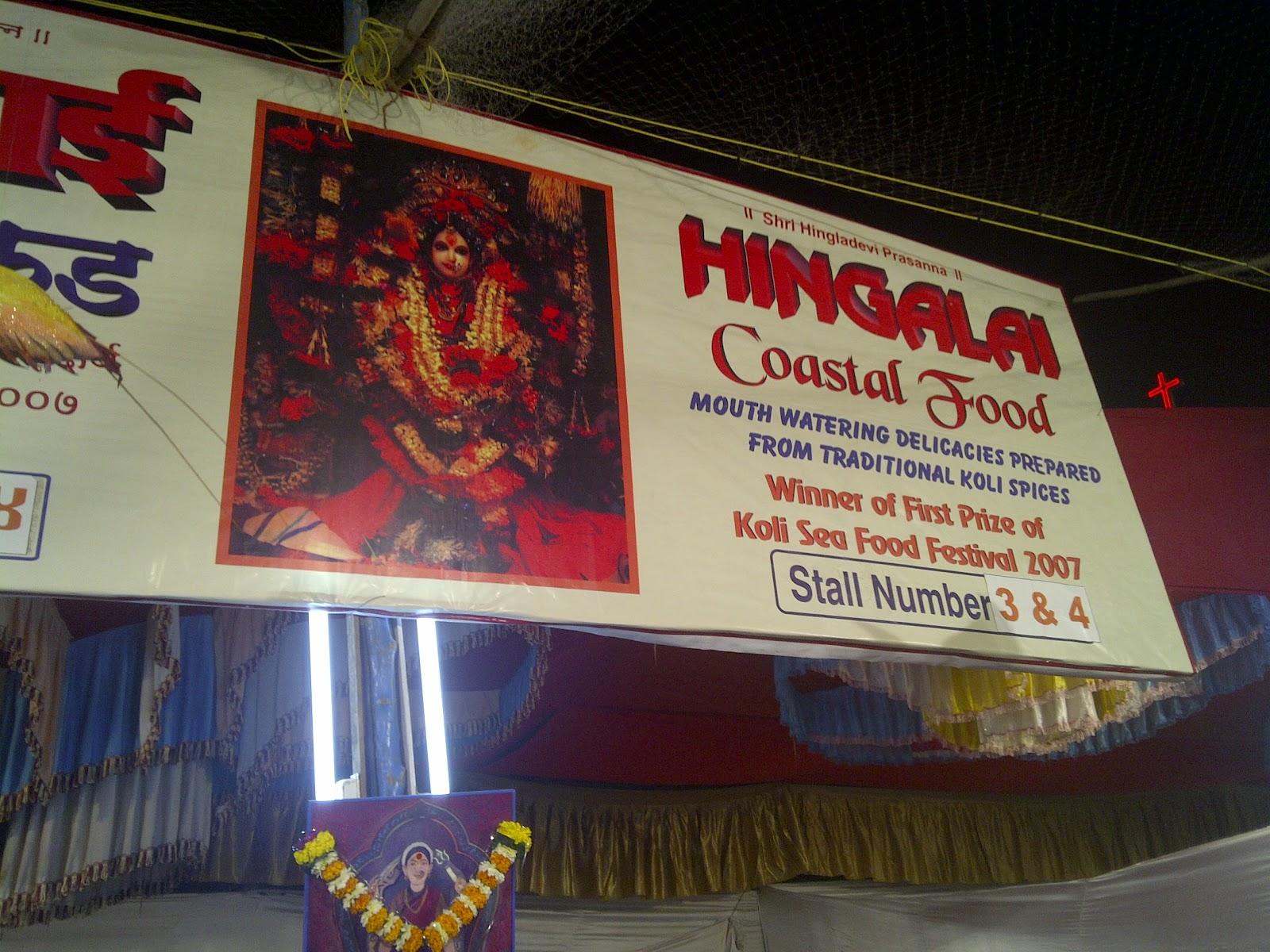 Versova Koli Festival 2013:Spirit Of Mumbai