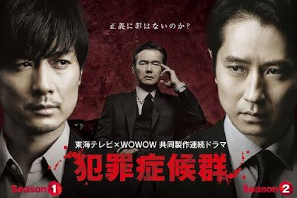 Sinopsis Criminal Syndrome Season 1 (2017) - Japanese TV Series