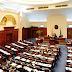 Η Βουλή των Σκοπίων ψήφισε και τα τέσσερα σχέδια τροπολογιών του Συντάγματος