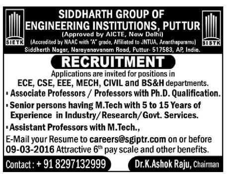 siddharth of engineering institutions puttur