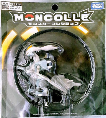 White Kyurem figure hyper size Takara Tomy Monster Collection MONCOLLE HP series