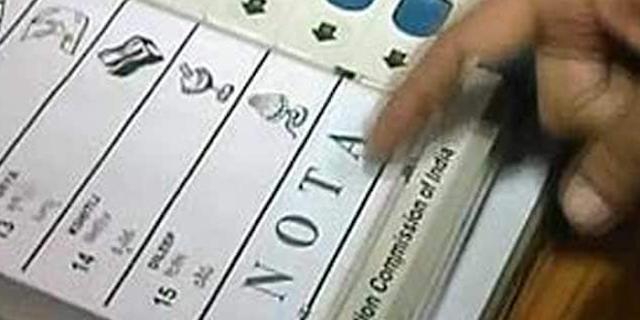 MP: नोटा ने भाजपा को सत्ता से बेदखल किया, पढ़िए कैसे | POLITICAL NEWS