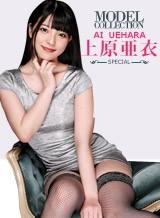 WATCH Ai Uehara 103015 408 [HD]