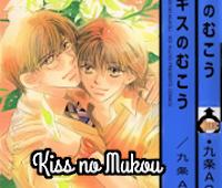 Kiss no Mukou