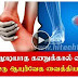 BEST SOLUTION FOR FOOT PAIN | ANDROID SUPERSTARS