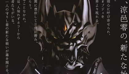 Zero: Dragon Blood Episódio 4 - Assistir Animes Online
