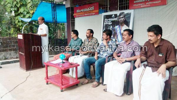 Kerala, News, Kasargod, Nileshwaram, Sajin K, Sajin K felicitated.