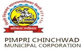 Pimpri Chinchwad Municipal Corporation Recruitment 2017