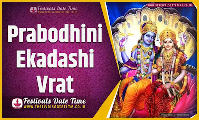 2021 Prabodhini Ekadashi Vrat Date and Time, 2021 Prabodhini Ekadashi Festival Schedule and Calendar
