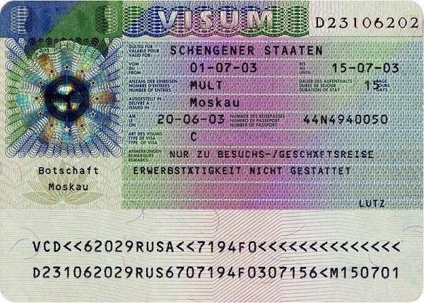 Contoh gambar Visa Schengen