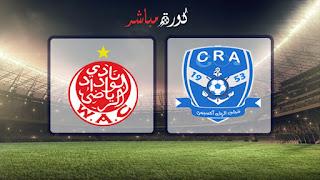 مشاهدة مباراة الوداد الرياضي وشباب الريف الحسيمي بث مباشر 01-04-2019 الدوري المغربي