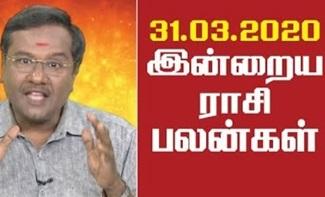 Indraya Rasi Palan 31-03-2020 Jaya Tv