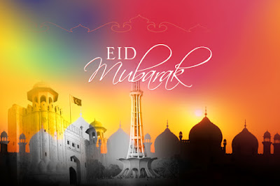 Beautiful Eid Mubarak Picture