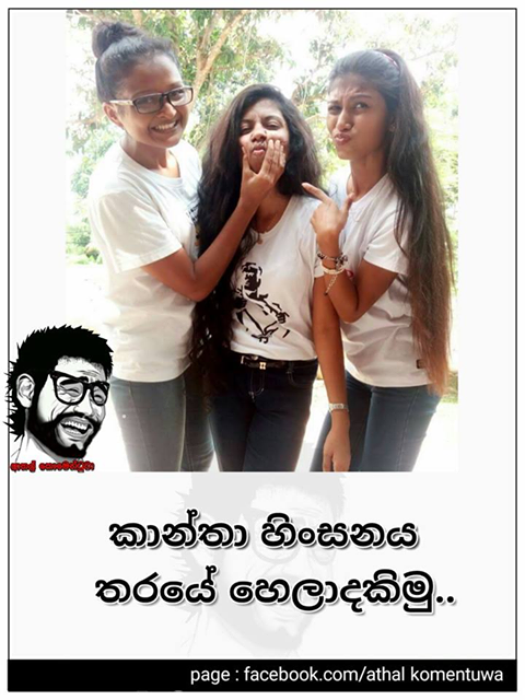 Fun Images For Facebook Sinhala - Impremedianet-1875