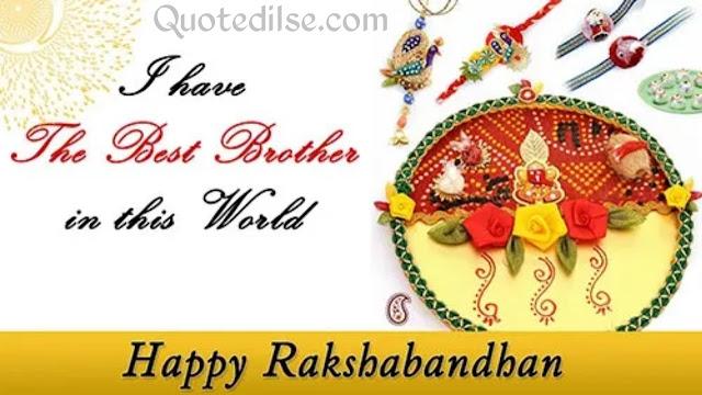 raksha bandhan quotes for elder brother