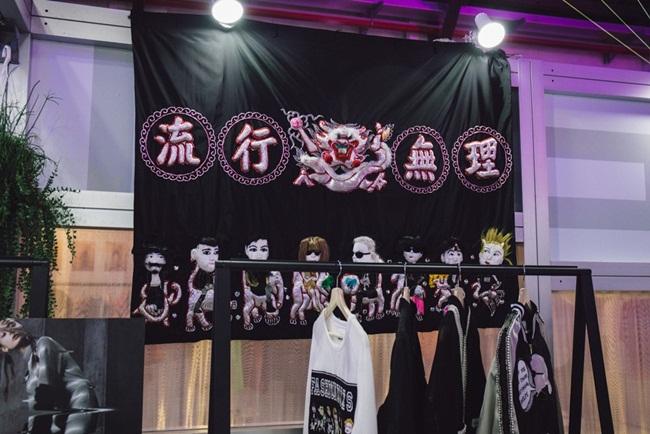 Tapei In Style 2016 台北魅力展2016台灣新銳設計師聯展 周裕穎