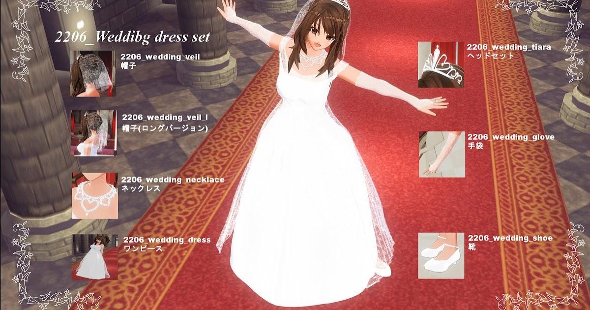 Wedding Dress 01 Custom Maid 3d 2 Mod