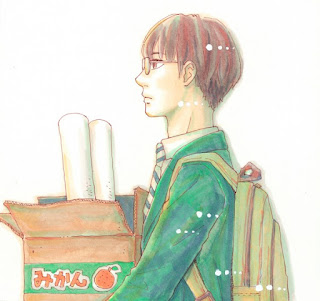 "Manga: Anunciada adaptación al cine del manga "" Machida-kun no Sekai"" de Yuki Ando"