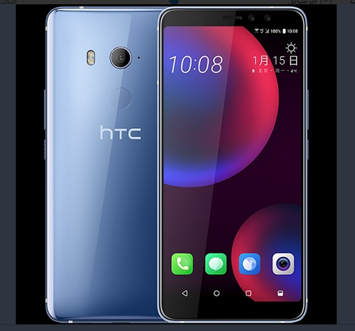 htc-u11-eyes-specs-price-features