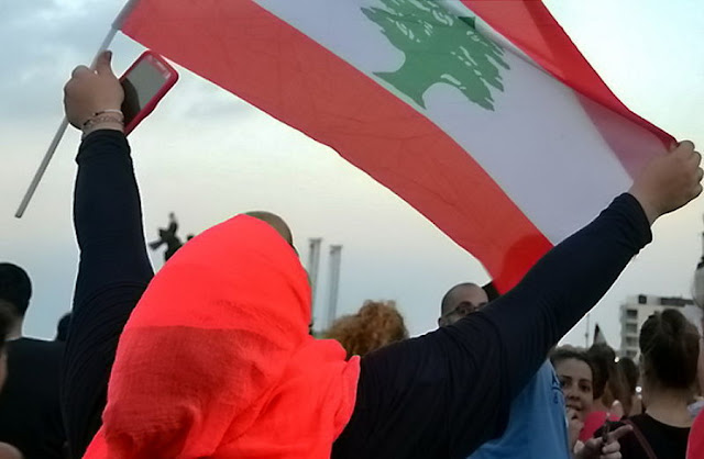 EXCERPT | A Brief on Lebanese Political System