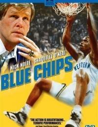 Blue Chips   Bmovies