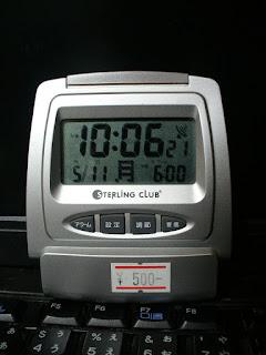 STERLING CLUBの電波時計