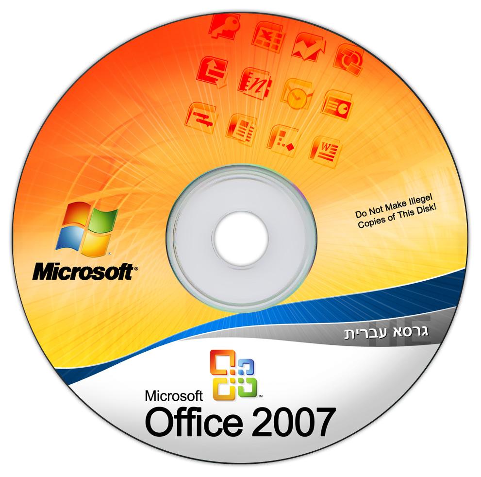 Como baixar e instalar o microsoft office 2007 completo com serial.