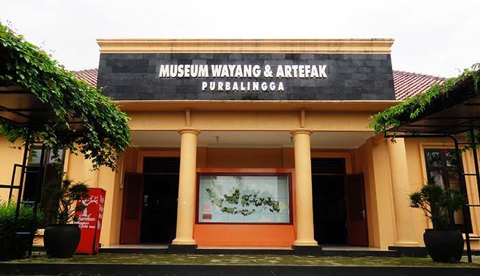 Museum Wayang dan Artefak Purbalingga