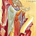 St. Isaiah the Solitary: What...is meant by the worship of God?
