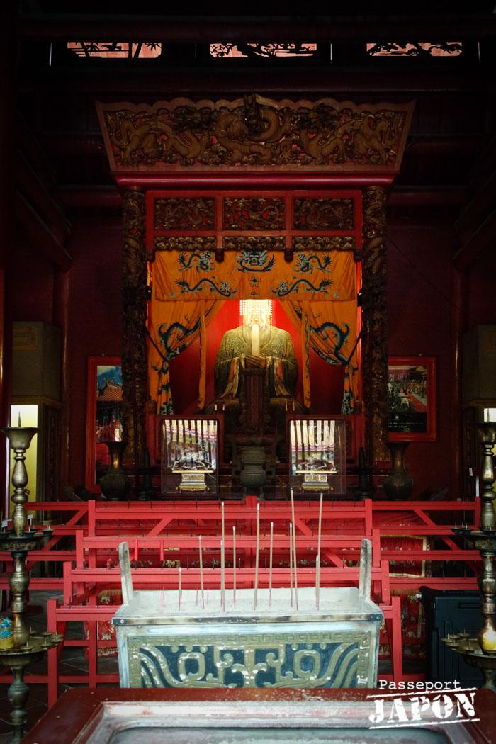 Autel, temple Kôshi-byô, Nagasaki