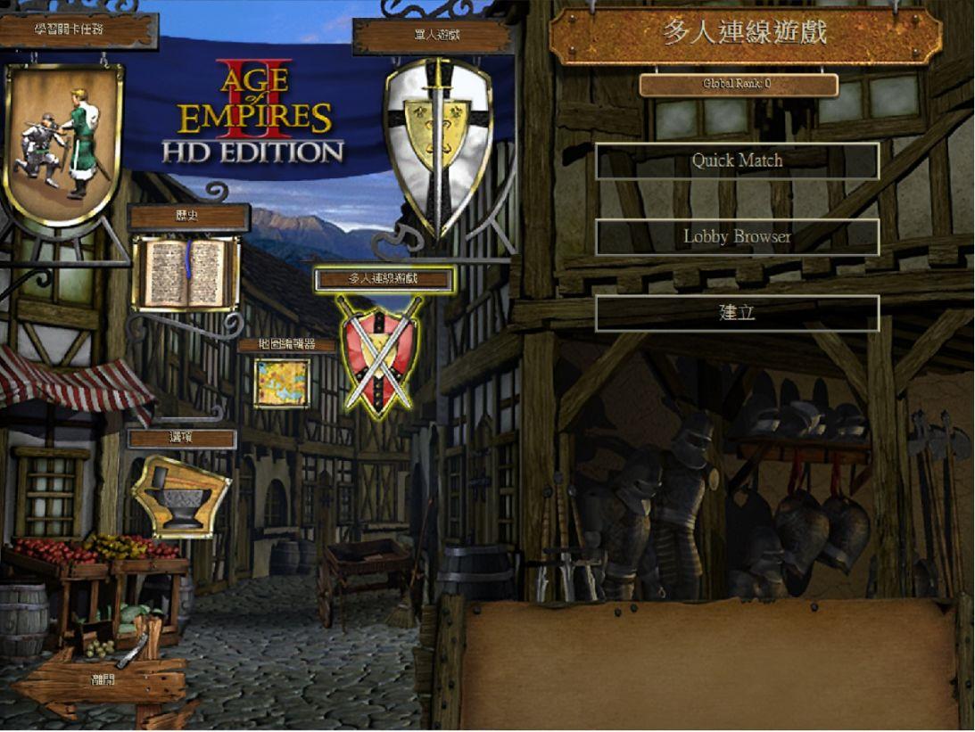 [PC遊戲下載][轉]世紀帝國2 HD[MG][912.4MB]