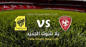 نتيجه مباراة الاتحاد والفيصلي اليوم الاربعاء بتاريخ 19-08-2020 في الدوري السعودي