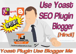 Use yoast seo plugin blogger, yoast plugin blogger, yoast seo blogger How to use yoast plugin in blogger,  blogger seo pluging