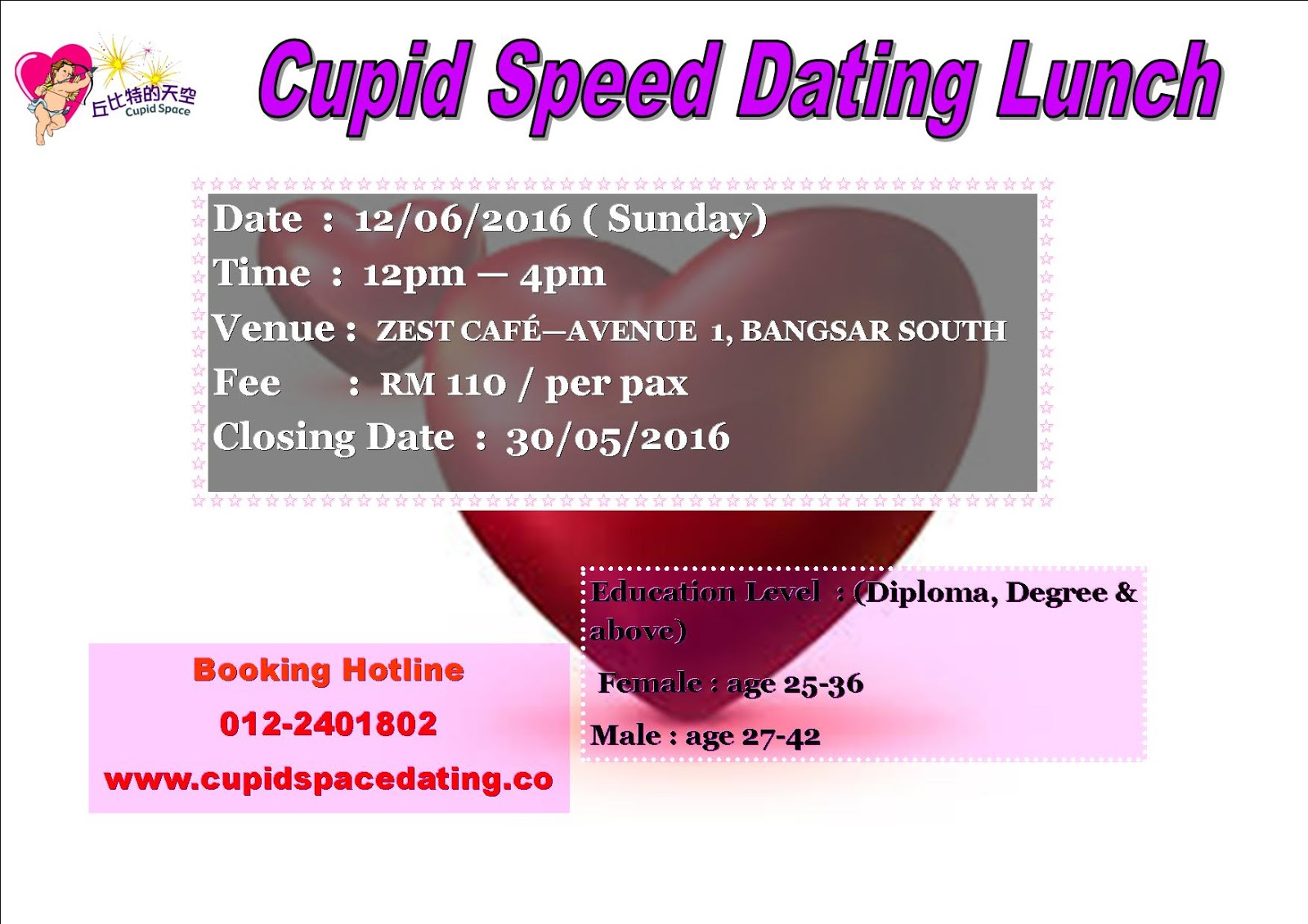 Lunch time speed dating