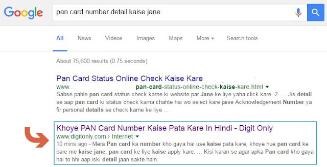 fetch as google se jaldi search me laye post