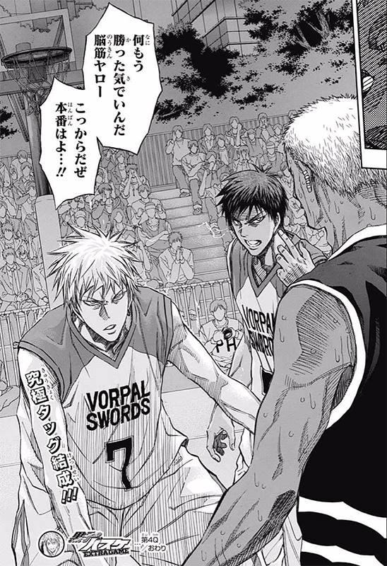 4 Spoiler Kuroko no Basket Extra Game Chapter 4