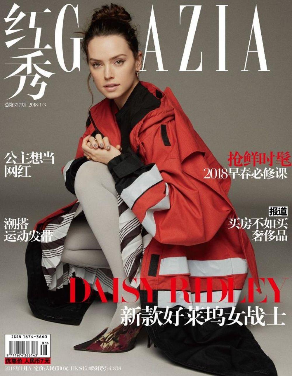 HD Photo Shoot of Daisy Ridley For Grazia Magazine China January 2018 Issue