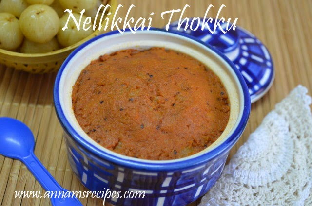 Nellikkai Thokku / Gooseberry Chutney